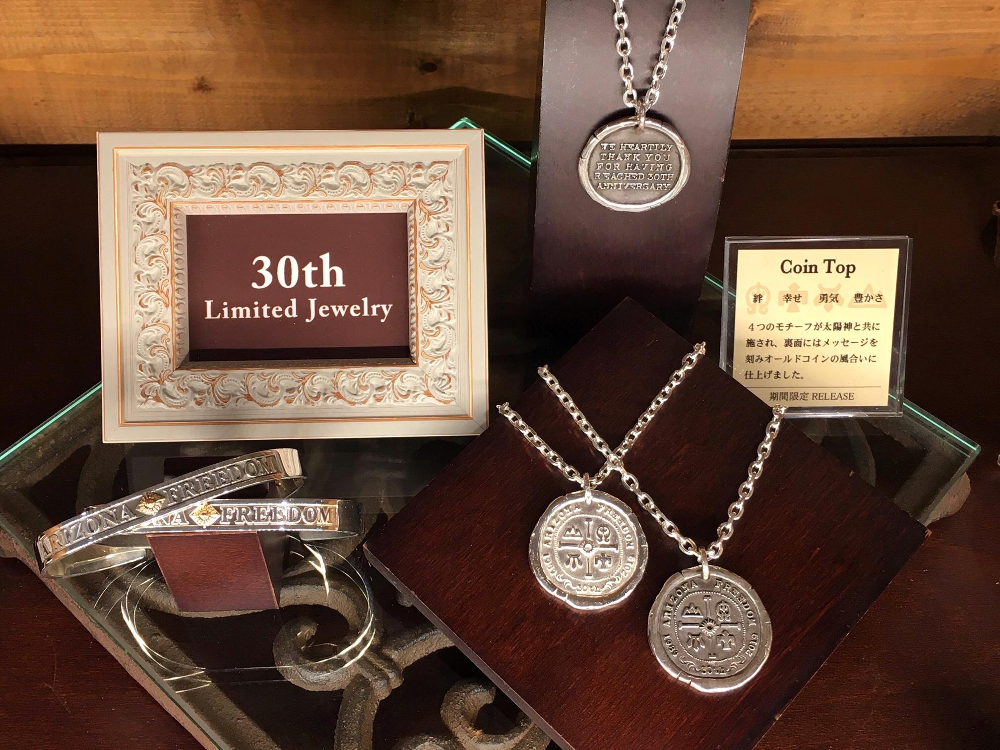 30th Anniversary limited item