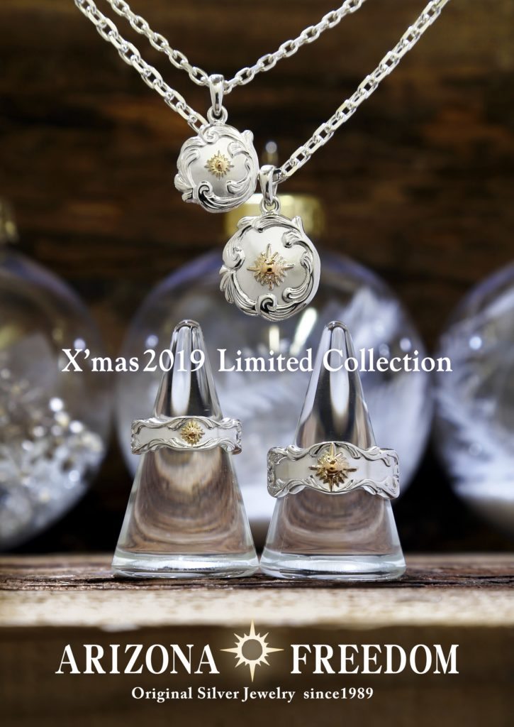 X'mas 2019 Limited Collection