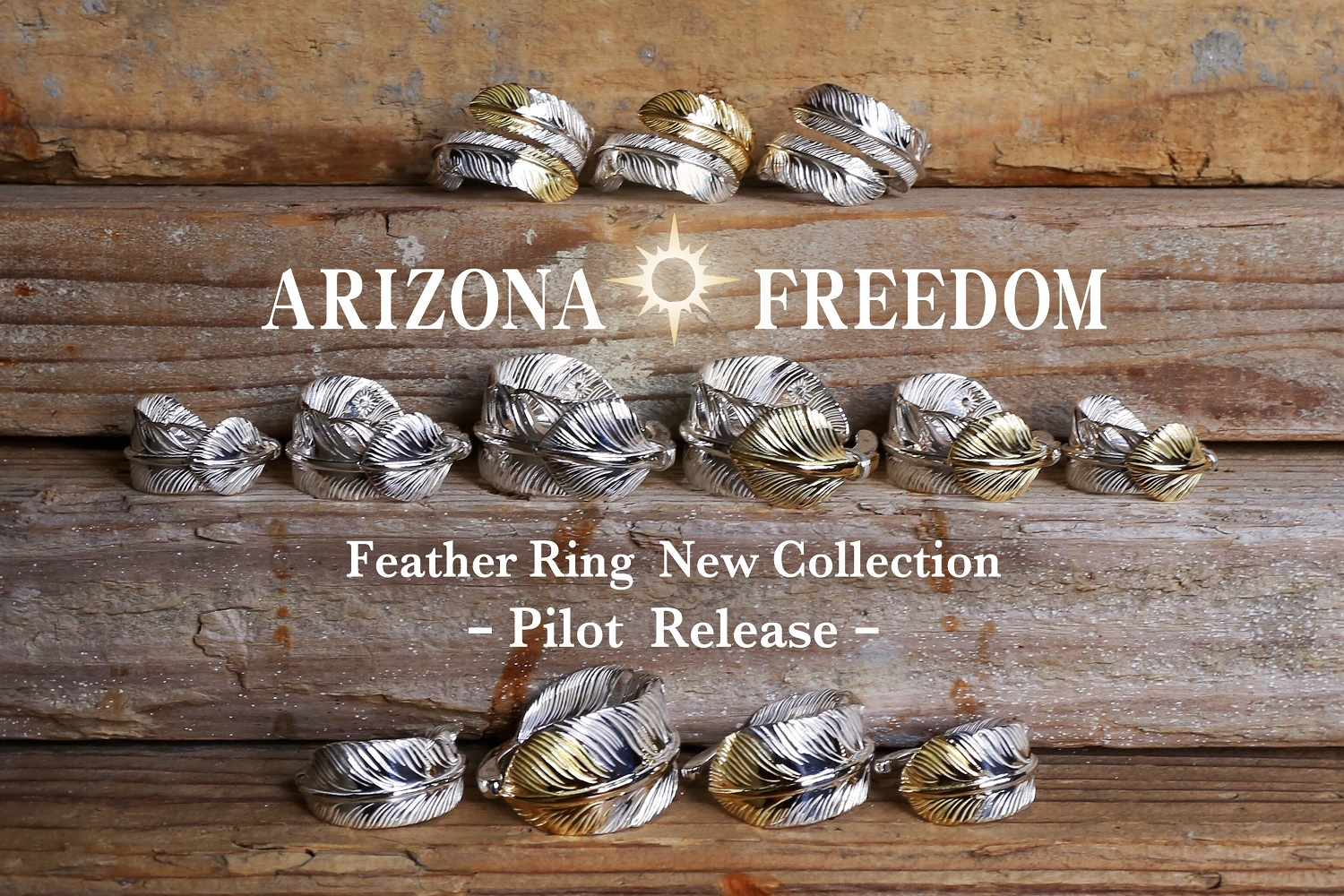 Feather Ring New Collection