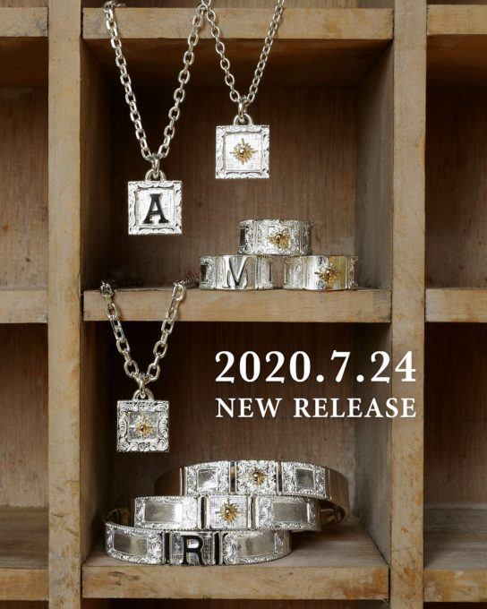 NEW RELEASE 2020.7.24