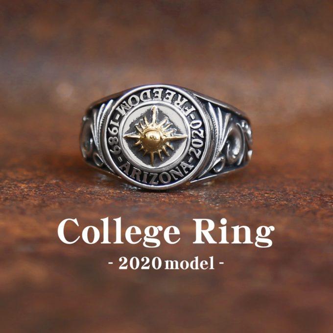 CollegeRing -2020model-