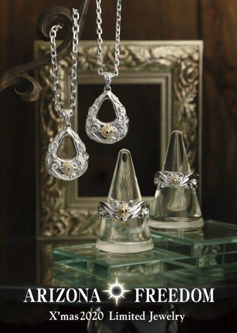 X'mas 2020 Limited Jewelry
